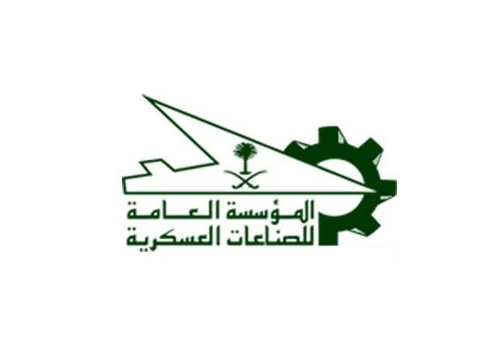 Saudi Pavilion Confirmed at BIDEC 2017