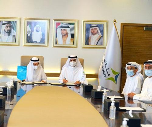 UAE, Jordan Sign MoU in Defence Industries