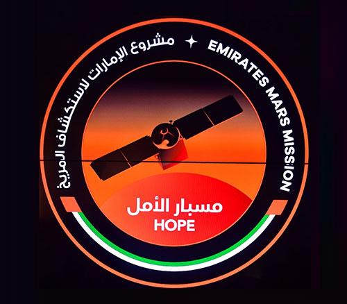 UAE's Hope Probe Hits 100 Million-Kilometer Milestone