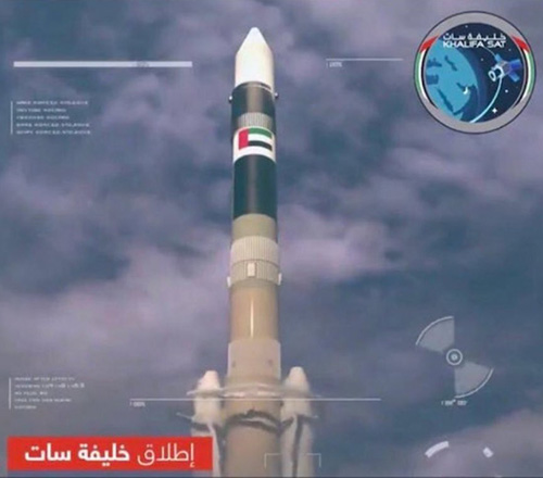 UAE Launches KhalifaSat Into Outer Space