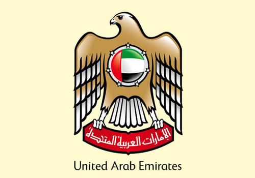 UAE Names New Chairman for State Security Department