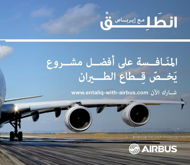 'Entaliq with Airbus' Welcomes New Partners