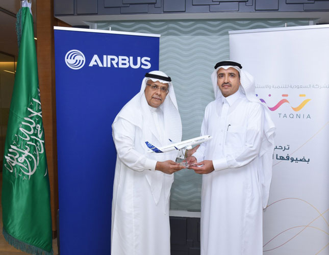 Airbus, TAQNIA to Launch Aviation Innovation Challenge for Saudi Youth
