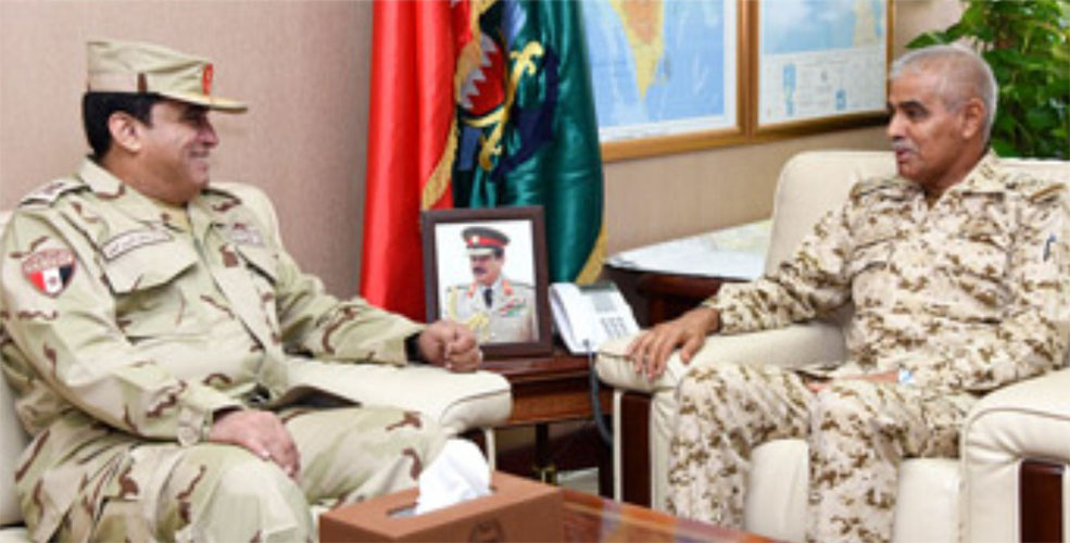 Bahrain Defense Force Chief Receives Egyptian Official