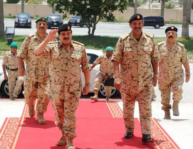 Bahrain's King Visits Defense Forces Headquarters