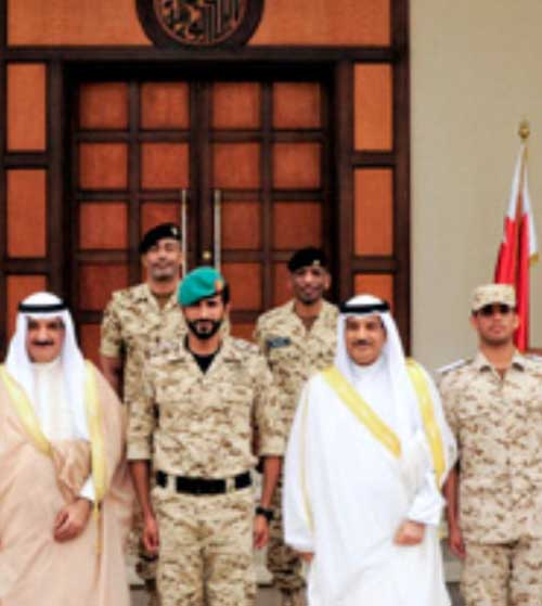 Bahrain Royal Guard Commander Attends Graduation Ceremony