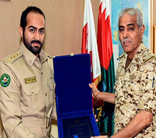 Bahrain's Chief-of-Staff Presented With Doctoral Thesis Copy