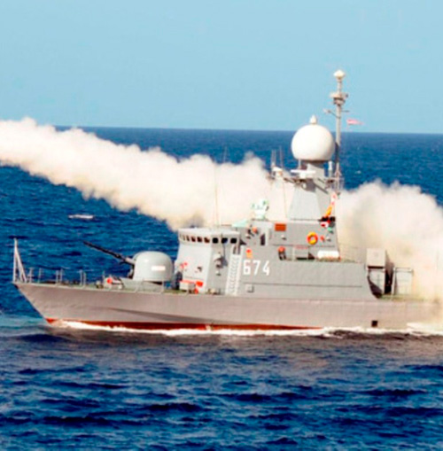An Egyptian warship fire a missile during a military drill