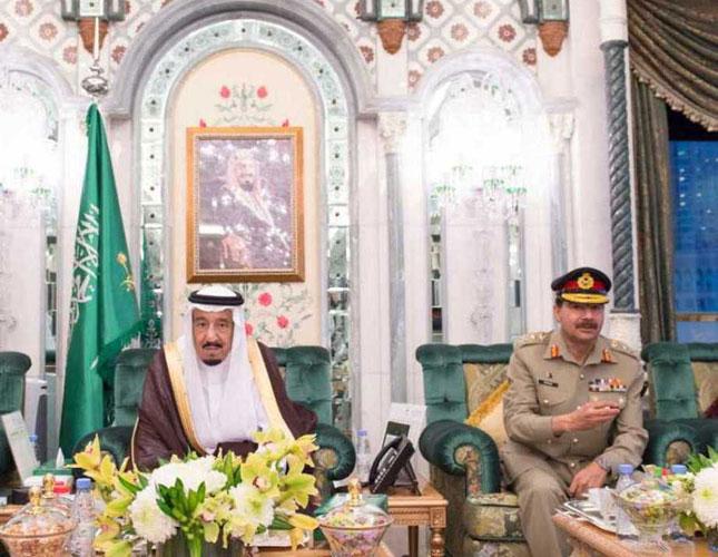 Saudi King Receives Pakistan's Chief of General Staff