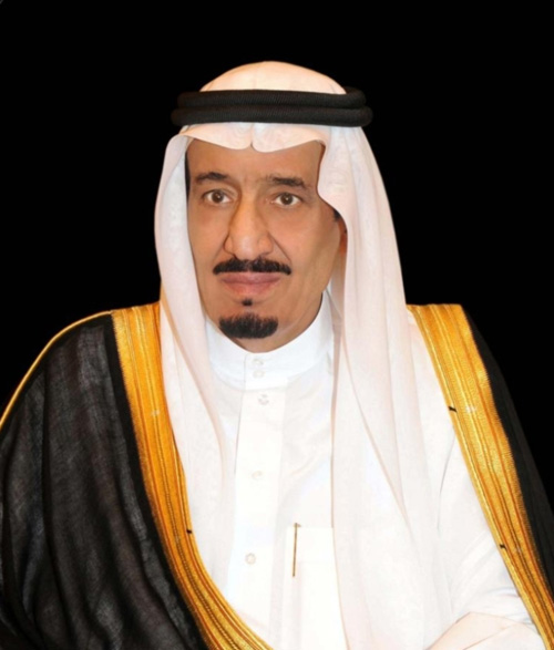 Saudi Arabia Hosts Center for Combating Extremist Ideology