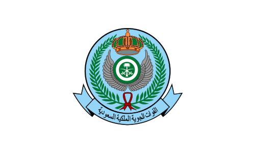 Saudi Arabia Requests Continued Blanket Order Training