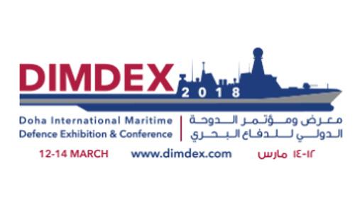 Senior Representatives of DIMDEX Visit IDEF 2017