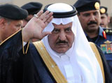 Prince Naif: Unrest in Arab World Distressing