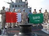 Saudi & Bahraini Navies Hold Joint Exercises