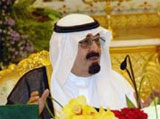 Saudi King Approves New Military Regulations