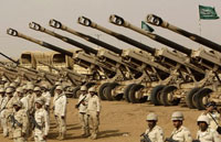 GCC Forces to Conduct War-Game Exercises