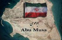 Gulf States Meet in Riyadh on Iran-UAE Island Row