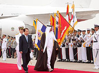 Mohammed bin Zayed Attends the Nuclear Security Summit