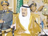 Prince Salman Addresses Top Saudi Military Officials