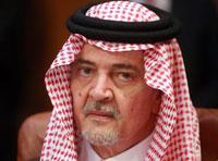 "Prince Saud: ""Iran's Nuclear Program is a Major Threat"""