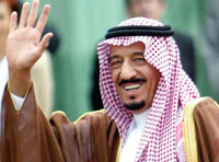 Salman Opens New Madinah Military Command Building