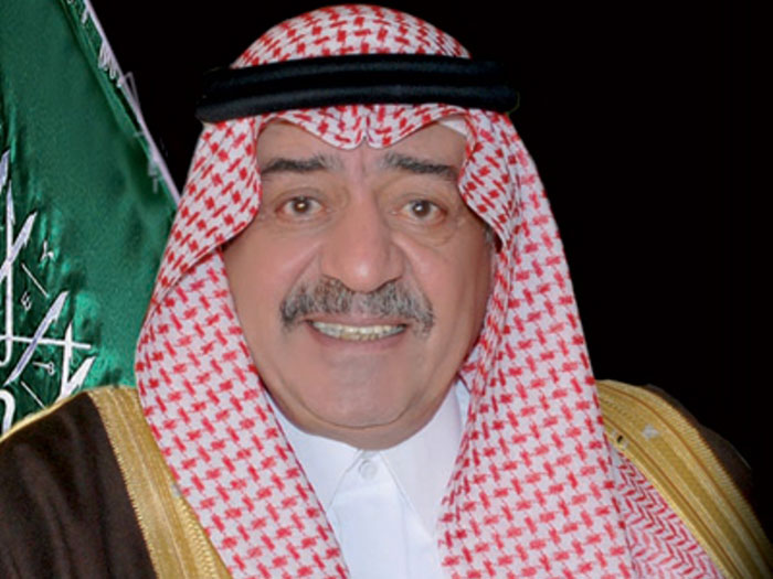Former Saudi Intelligence Chief Named 2nd Deputy PM