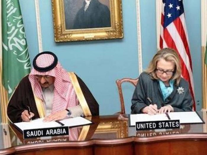 "U.S-Saudi Arabia Sign ""Trusted Traveler"" Agreement"