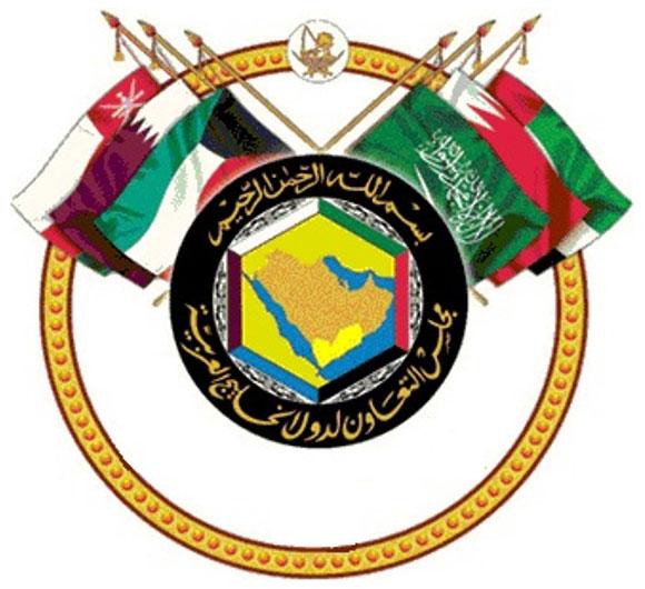 Saudi Arabia, UAE, Bahrain, Recall Ambassadors to Qatar