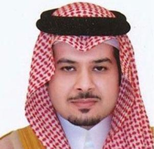 Saudi King Appoints New Deputy Defense Minister