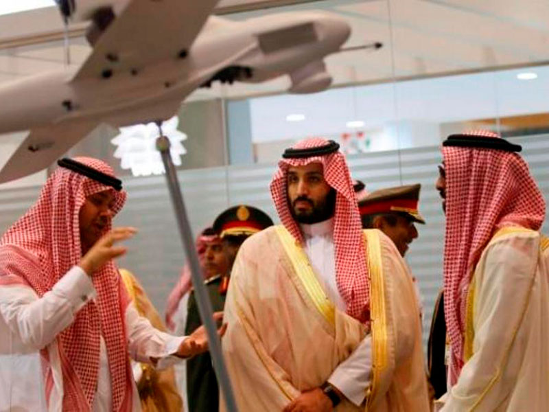 New Saudi Defense Minister Attends IDEX 2015