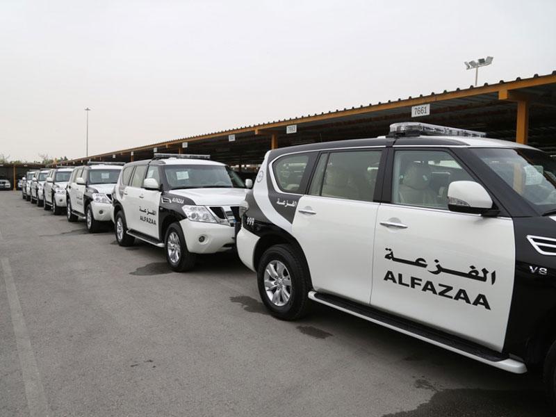 Qatar to Build $54 Million Rescue Police Headquarters