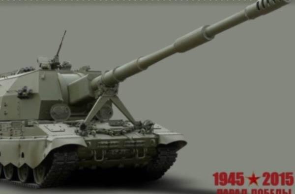 Russia Developing New Coastal Defense Gun