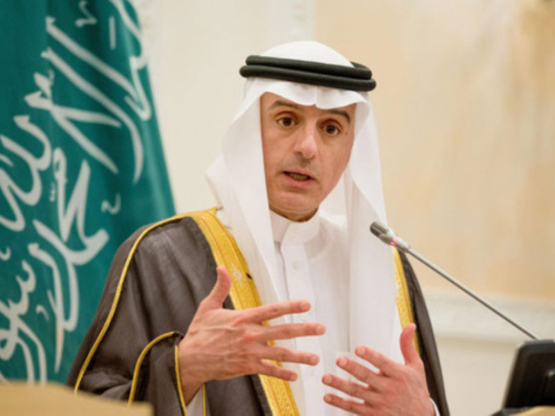 Saudi Arabia Determined to Defy Iran's Regional Expansion