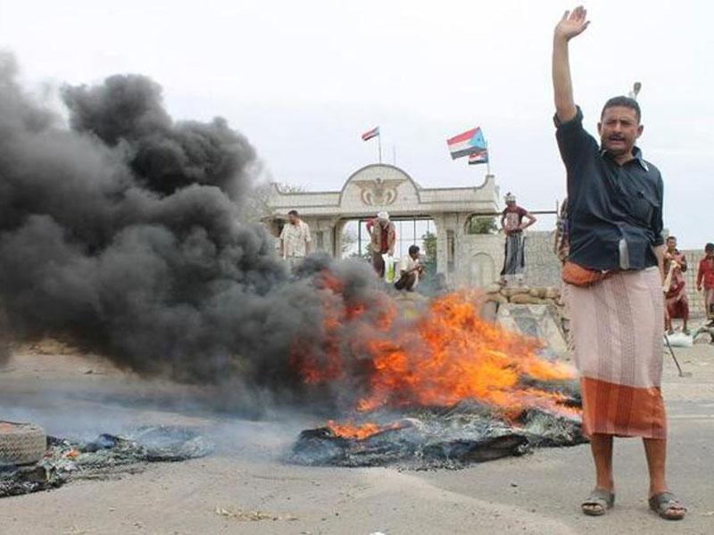 Yemen Asks Gulf States for Military Intervention