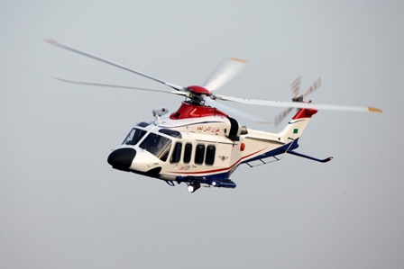 2nd AW139 to the General Security of Libya