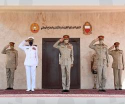 Bahrain's Chief of Staff Attends Graduation Ceremony