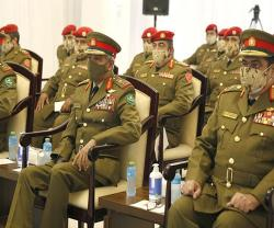 Bahrain's Chief of Staff Opens New Military Facility