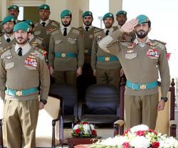 Bahrain Royal Guard Commander Patronizes Graduation Ceremony