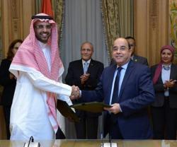 Egyptian Military Production Ministry, Saudi Newton Sign MoU