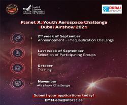 Emirates Mars Mission, Dubai Airshow 2021 Launch Planet X Challenge