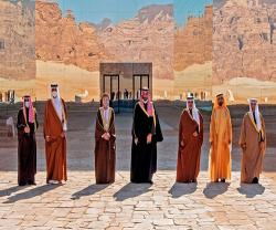 GCC Summit in Saudi Arabia Ends Dispute with Qatar