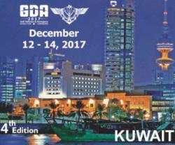 Kuwait to Host Gulf Defense & Aerospace Exhibition 2017