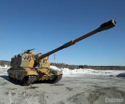 Rostec Demos 155mm Msta-S Howitzer Developed by UralVgaonZavod