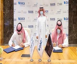 Saudi Academy of Civil Aviation Signs Four Partnership Agreements