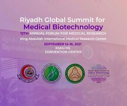 Saudi Minister of National Guard to Launch Global Summit for Medical Biotechnology 2021