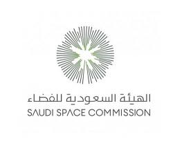 Saudi Space Commission, University of Arizona Sign Agreement