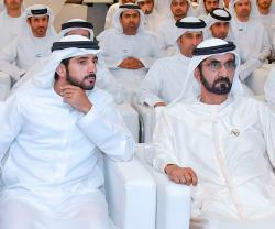 UAE Vice President Launches Dubai Cyber Security Strategy