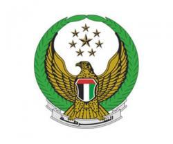 Abu Dhabi Police, FBI Explore Cooperation Prospects