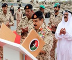 Bahrain's King Inaugurates New Defense Force Facility