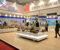 The 6th International Defense Exhibition in Iraq (IQDEX)